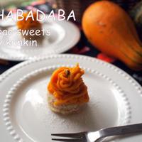 ☆ハロウィン☆かぼちゃのモンブラン♪【小麦粉・卵・白砂糖・乳製品不使用】