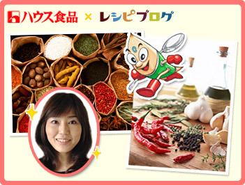 9月30日「クミンの日」開催!スパイスセミナーin大阪