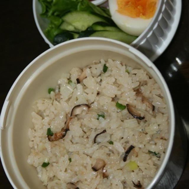 5月29日  葱と椎茸の炒飯&サラダランチ
