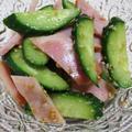 ハムときゅうりの麺つゆ胡麻風味サラダ<カンタン♪>