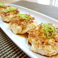 ごぼう入り鶏つくねバーグ・辛子ポン酢で♪ by santababyさん