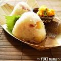 さつまいものバター風味おにぎり by YUKImamaさん