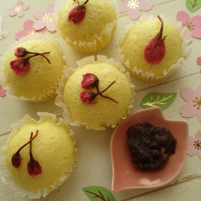 おすすめ朝ごはん!ふわふわ♡桜の米粉入り蒸しパン あんこ添え~♪