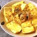 瞬殺絶品。残業時はサバ缶豆腐の味噌バターカレー煮込み(糖質4.5g) by ねこやましゅんさん