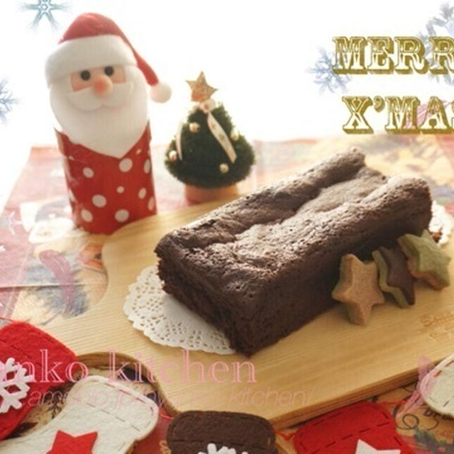 *濃厚チョコケーキ*