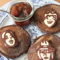 北海道産の黒米粉で♪妖怪人間パンケーキ