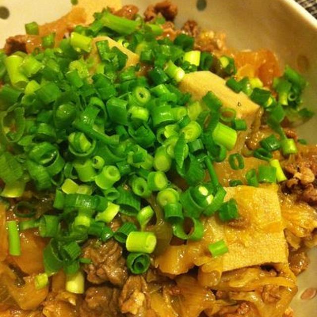 白菜と牛肉の煮込み丼