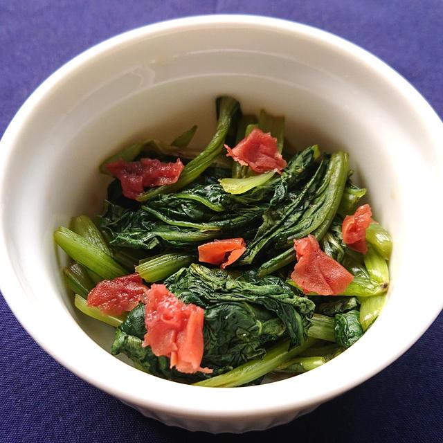 レンジで簡単小松菜のぽん酢梅和え