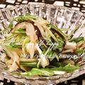 白菜と水菜のゆず胡椒&塩昆布☆サラダ by Jacarandaさん