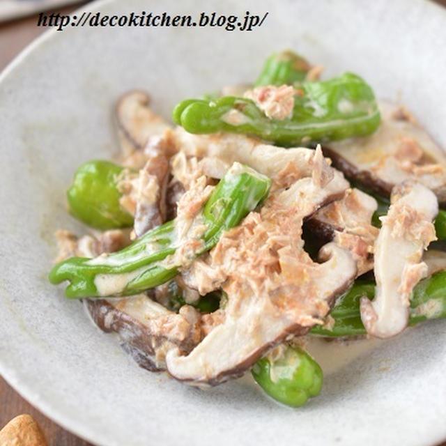 レンジで2分!「しし唐と椎茸のおかかマヨぽん」 と、「しし唐×椎茸」を使った簡単レシピ3選。