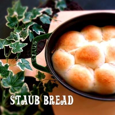 ストウブで もちもちパン