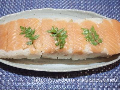 創味だしのきいたまろやかなお酢で春の香り サーモンとたけのこの佃煮の押し寿司