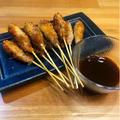 【調理時間15分だけ】大阪名物串カツをおうちで超簡単に!