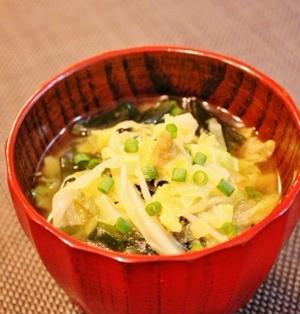食べる味噌汁です♪芯まで旨☆キャベツとわかめの味噌汁☆柚子胡椒風味