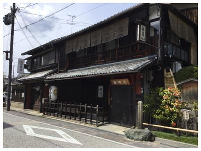 京都 観光④〜寺田屋〜