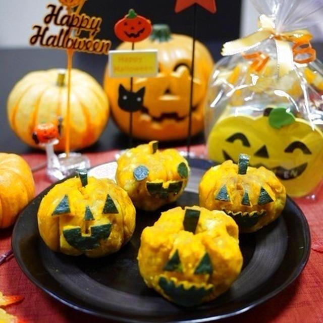 レシピブログさんのくらしのアンテナで掲載♡【ハロウィン】芋栗かぼちゃ☆ジャック・オ・ランタン