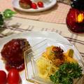 アボカドのマヨコチュサラダ 早ゆでサラダスパゲティ1分を使って