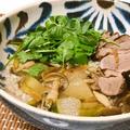 冬瓜鴨肉(骨付きもも肉)陳皮の中華スープご飯 レシピ