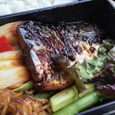 お弁当のメインディッシュが5分で完成!愛知の味 合わせ味噌だれ(黒怒さん)で「サバの味噌煮」!