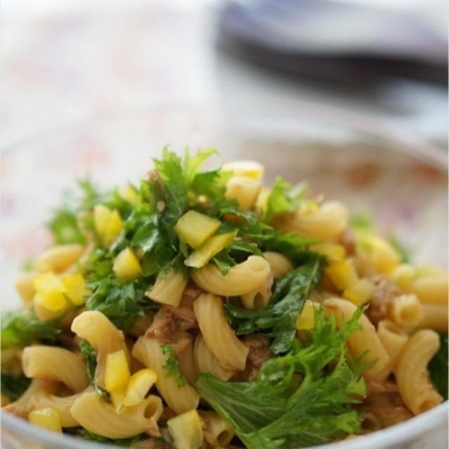 わさび菜とツナの和風マカロニ