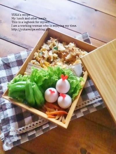 11.19 【レシピつき】焼き豚の端切れでチャーハン弁当&本になったよー。
