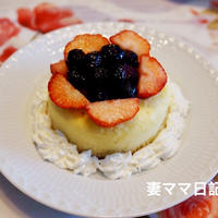 イチゴとブルーベリーホットケーキ♪ Strawberry & Blueberry Pancake