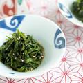 韓国風♩春菊とわかめのチョレギサラダ