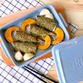 冷え性を和らげて!秋刀魚の抹茶みそ焼き♡レシピ【読者様限定特典有】