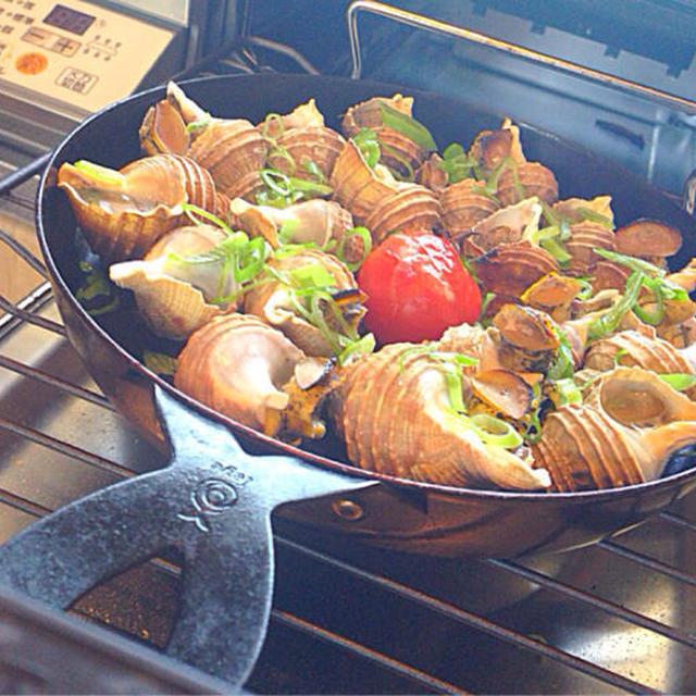 つぶ貝のちびっ子はガスコンロのグリルで簡単つぼ焼き