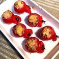 ほんのり香る♪ガラムマサラのスタッフドトマト