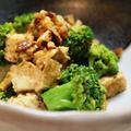 ダイエットのポイント&おすすめメニュー!厚揚げとブロッコリーのアーモンド和え・わさび風味