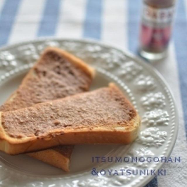 シナモンロール風トースト&なーんちゃってチャイ
