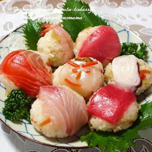 おじいちゃん誕生日おめでとう(^_-)-☆ 簡単てまり寿司 パトラン大竹のケーキ のぼうの城