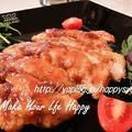 クックパッドでトップ10入り「鶏むね肉de柔らか~絶品☆照り焼きチキン」 by ジャカランダさん