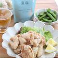 【#伯方の塩】ごはんがすすむ!鶏むね肉の塩唐揚げ