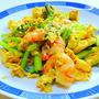 蛋炒蝦仁 海老と葉セロリ、卵の炒め物