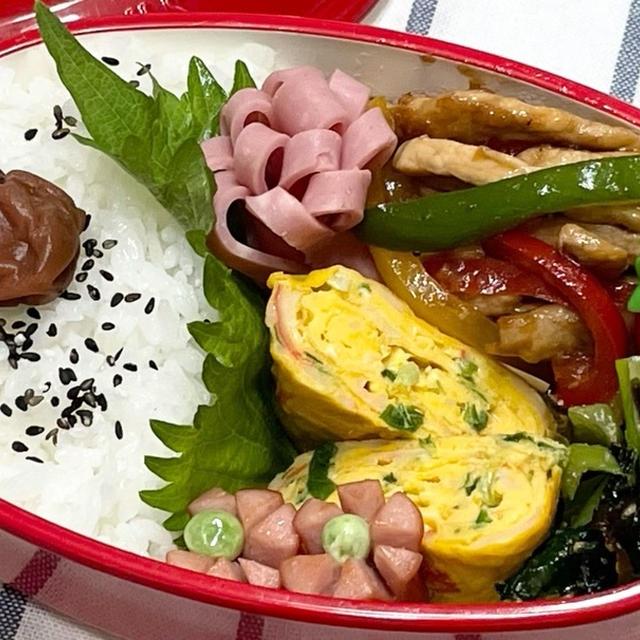 【お弁当】お弁当作り/フライパン1つでお弁当/彩り青椒肉絲