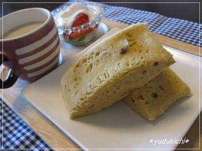 ルクエ&HMで!チビの手作り蒸しパン