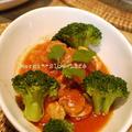 塩麹鶏胸肉のトマト煮込み風