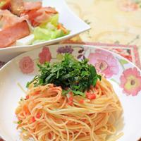 明太子とアオジソのスパゲティー