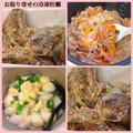 焼き牡蠣 蒸し牡蠣 炊き込みご飯