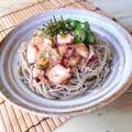 ネバネバでスタミナアップ♪タコキムチのとろろぶっかけ蕎麦♡レシピ