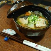 鮭と昆布とたっぷりお野菜の贅沢お味噌汁