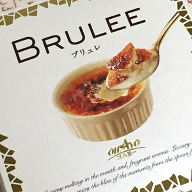BRULEE(ブリュレ)オハヨー乳業株式会社