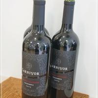 肉専用 黒ワイン『カーニヴォ』