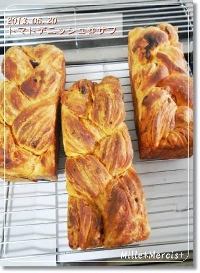 トマトのデニッシュ食パン【ロティ・オラン】