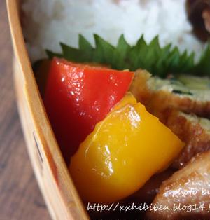 【お弁当のおかず】パプリカのカレーマリネ