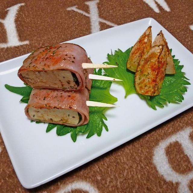 豆腐のベーコン巻と小蕪のソテー