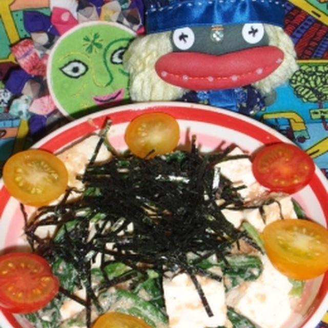 豆腐とほうれん草の明太マヨ風味&豆苗の塩昆布サラダサラダ(お家カフェ)