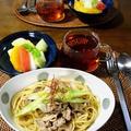 ポン酢と豚肉と長ネギさえあればできる和風パスタは調理時間15分!!